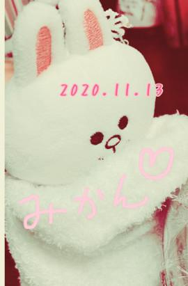 みかん♡ちゃんの2020/11/13 (金) 15:19のブログ