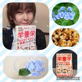 ※雪※ちゃんの6/5 (土) 21:33のブログ