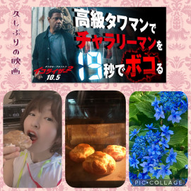 ※雪※ちゃんの6/22 (火) 21:29のブログ