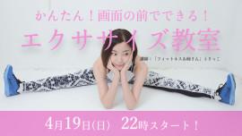 うさっこちゃんの2020/4/15 (水) 11:36のブログ