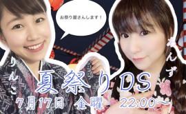*杏*ちゃんの今日 00:55のブログ