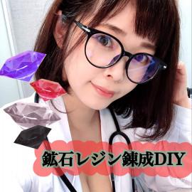 SARI☆彡ちゃんの2019/9/25 (水) 22:57のブログ