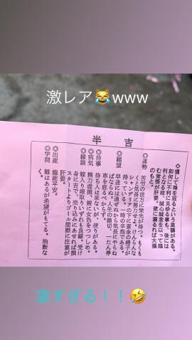 REINA★ちゃんの1/15 (金) 00:41のブログ