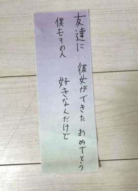 ++ゆぅ++ちゃんの昨日 02:48のブログ