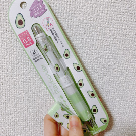 ++ゆぅ++ちゃんの4/10 (土) 22:43のブログ