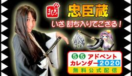 ましろっちゃんの2020/12/3 (木) 18:40のブログ