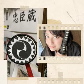 ましろっちゃんの2020/12/15 (火) 18:44のブログ