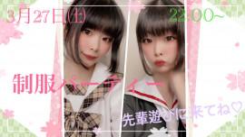 *かなみ*ちゃんの3/18 (木) 15:57のブログ