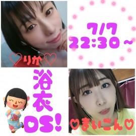 @まいごん@ちゃんの7/7 (火) 10:51のブログ