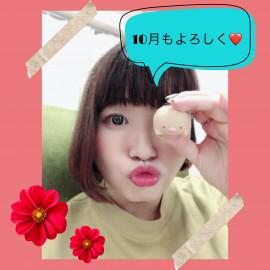 ちえみちゃんの2020/10/1 (木) 05:56のブログ