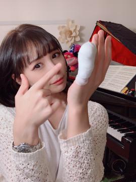未知子ちゃんの8/21 (土) 21:57のブログ