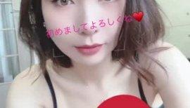 はなちゃんの6/25 (木) 11:45のブログ