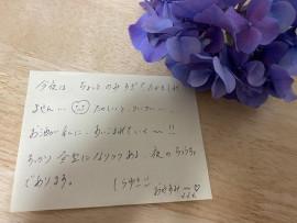 しらゆきちゃんの今日 00:34のブログ
