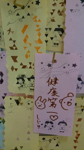 しじみ13ちゃんの7/7 (火) 14:25のブログ
