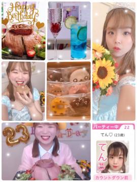 てん♡ちゃんの6/30 (水) 23:36のブログ