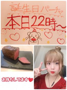 てん♡ちゃんの6/28 (月) 20:05のブログ