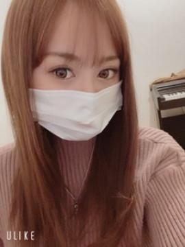 るいちゃんの昨日 20:47のブログ