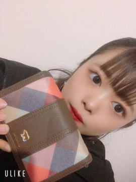 あいりちゃんの今日 02:31のブログ