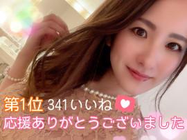 紅茶のこうちゃんちゃんの7/27 (火) 14:52のブログ