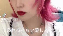 ナナちゃんの7/24 (土) 02:50のブログ