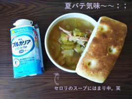 りこちゃんの今日 10:06のブログ