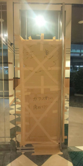 ☆★ゆぃ★☆ちゃんの今日 00:14のブログ