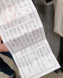 yuiiiちゃんの1/10 (日) 15:20のブログ