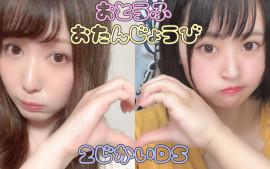 おとうふちゃんの2019/6/22 (土) 22:26のブログ