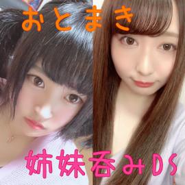 おとうふちゃんの2019/4/20 (土) 07:12のブログ