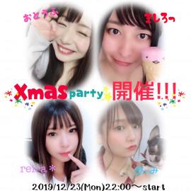 クリスマスパーティーをしますっ☆