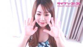 ☆さゆりん☆ちゃんの8/6 (木) 16:39のブログ