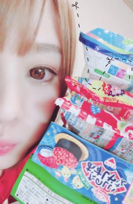 ゆうなにゃちゃんの2018/11/4 (日) 15:41のブログ