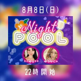 ゆうなにゃちゃんの8/4 (水) 07:44のブログ