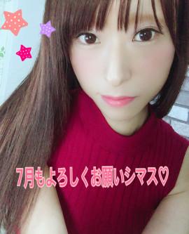 友梨ちゃんの2020/7/1 (水) 13:15のブログ