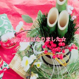 友梨ちゃんの2020/12/30 (水) 20:43のブログ