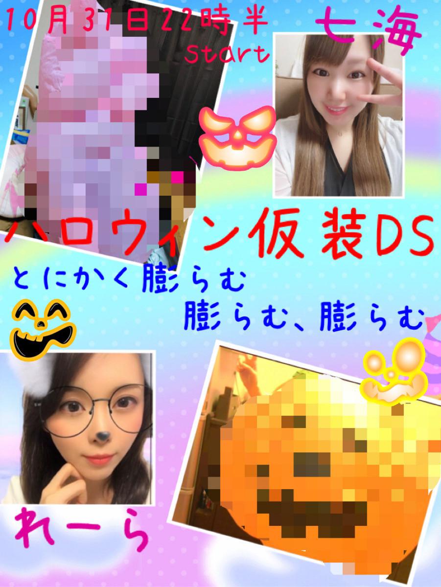 れーらちゃんとハロウィン〜!!!