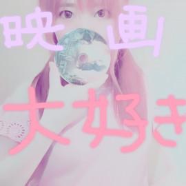 〜えみぃ〜ちゃんの今日 01:45のブログ